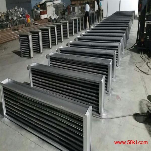 风管系统热水钢管铝片加热器
