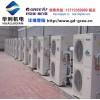 商用空气能热水机系列