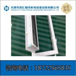 天津定做高强度耐高温ABS塑料百叶回风口
