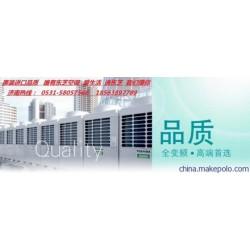 济南东芝别墅平层中央空调