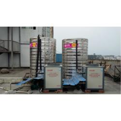 成都空气能 空气源热泵热水器
