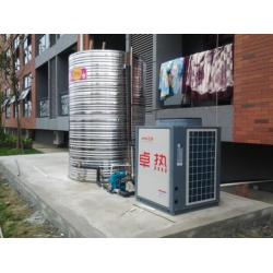四川空气能热水器 成都空气能热泵
