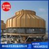 加工定制 火力发电厂水工规范冷却塔