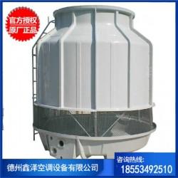 冷却塔 圆形逆流式凉水塔 玻璃钢冷却水塔