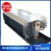 定制加工FP-34WM卧式暗装风机盘管