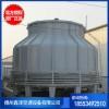 DBNL3-1000T玻璃钢冷却塔