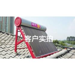 30管家用太阳能热水器 全智能电脑控制