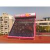四川成都太阳能热水器 20管热效率高