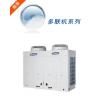 格力中央空调 商用中央空调 GMV5S
