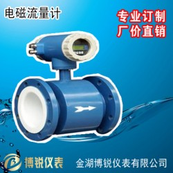 智能一体式电磁流量计DN80 自来水污水