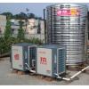 生能宾馆空气能热水器