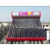 卓热太阳能热水器