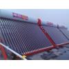 太阳能热水器宾馆热水低碳节能