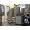 生能空气能热水器 空气能热源热泵