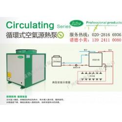 寒带低温空气能热泵