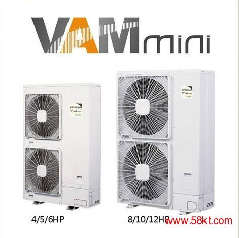 日立VAM别墅系列中央空调