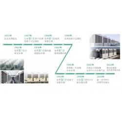 日本原装进口东芝中央空调