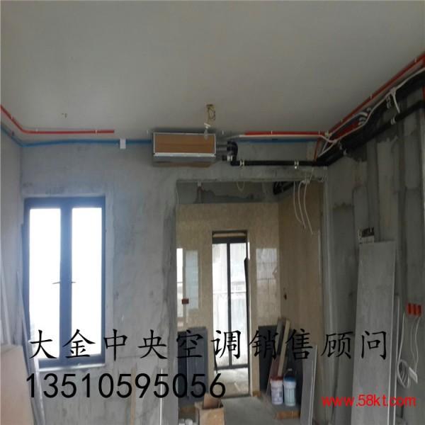 深圳水榭山大金中央空调安装