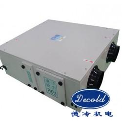 PM2.5电子除尘全热新风换气机