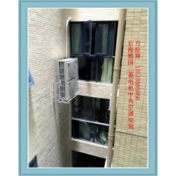 深圳山语清晖花园进口三菱电机中央空调安装