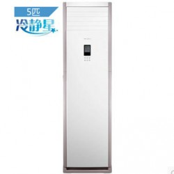 Midea/美的 5匹单冷 定速柜式空调