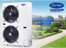 5P中央空调—成都安装开利5P