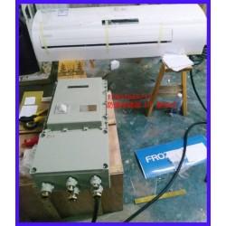 格力防爆空调器壁挂式3P防爆空调