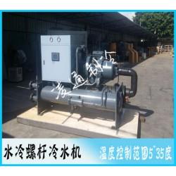 凌通水冷螺杆式冷水机 工业冷水机