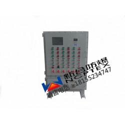 BSG-T系列防爆防腐配电柜