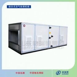 YG系列组合式空调器