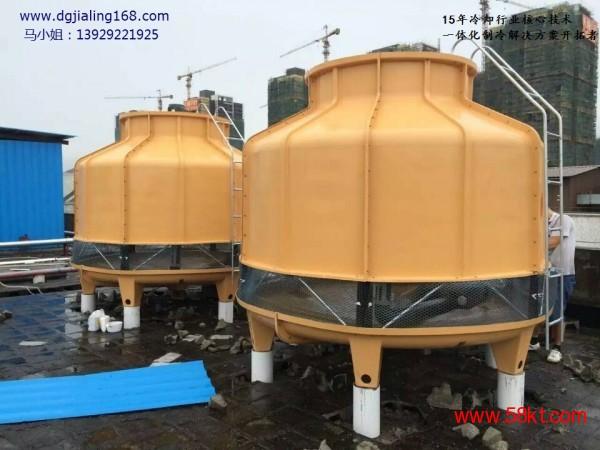 东坑冷却塔换配件 300T逆流式圆形冷却塔