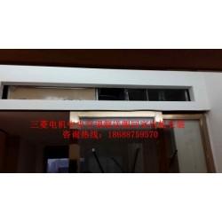 深圳三菱电机变频风管机PEAZ-RP系列