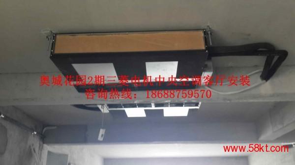 深圳三菱电机中央空调菱尚.菱耀系列