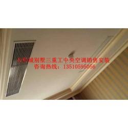 三菱重工家用变频一拖一风管机UA深圳