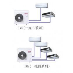 东芝SMMS家用中央空调