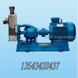 GFX不锈钢自吸泵耐腐蚀托架式自吸泵