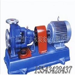 IH型卧式不锈钢化工泵