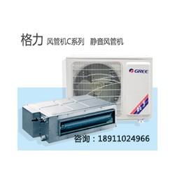 北京中央空调工程改造格力风管机空调小1p