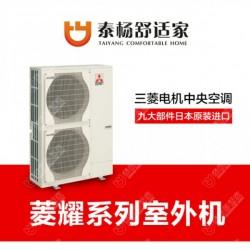 成都三菱电机中央空调安装