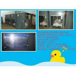 烟台荏原二手中央空调热泵机组
