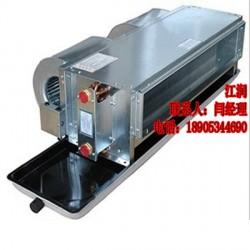 卧式暗装风机盘管 中央水冷空调可定制