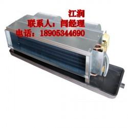 兴江润FP-34~238卧式暗装风机盘管