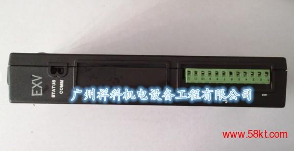开利HK50AA004膨胀阀控制板