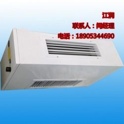 卧式明装风机盘管 水温空调中央空调末端