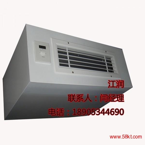 兴江润卧式明装风机盘管超低噪音节能
