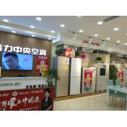 北京格力中央空调风管机1p家用系安装价