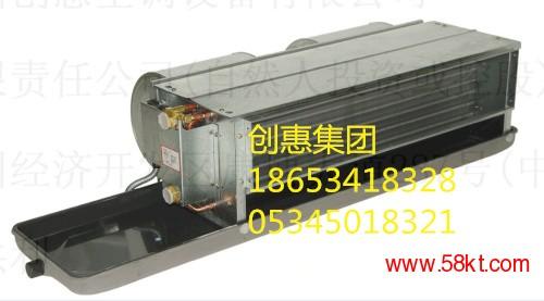 FP系列卧式暗装风机盘管