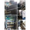 比泽尔CSH9561-210压缩机维修
