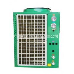 谱德空气源热泵 循环式空气源热泵热水机组