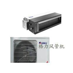 北京4p格力风管式空调免费上测量包安装价